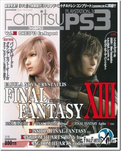 final_fantasy_XIII_famistu