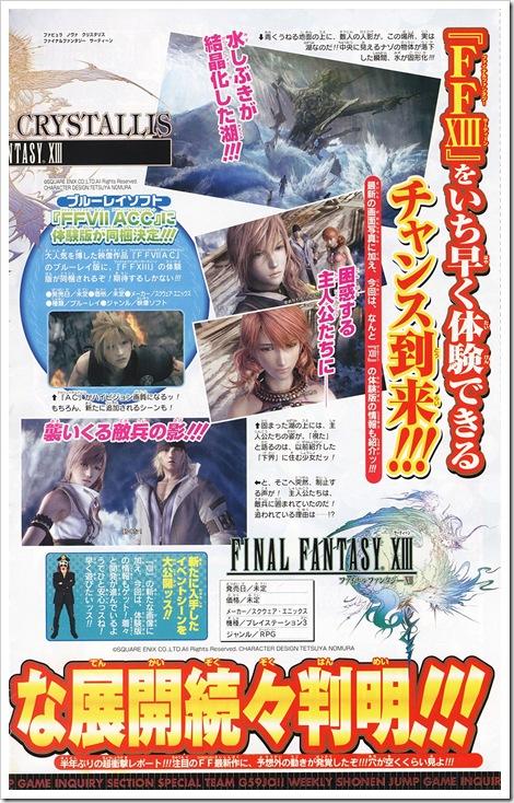 Final_Fantasy_XIII_002