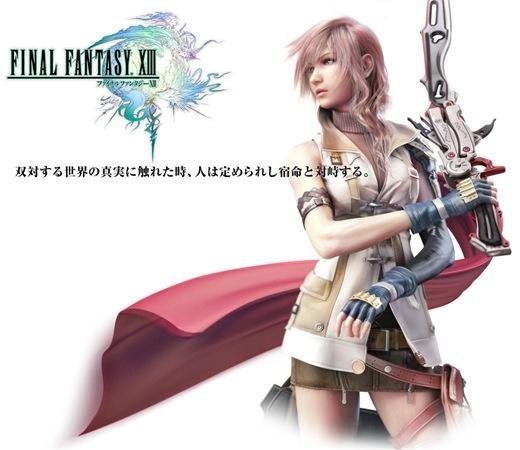 Final_Fantasy_XIII